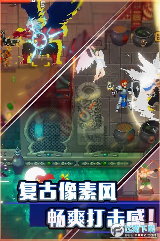 凉屋战魂铭人九游版1.0.9首发版截图0