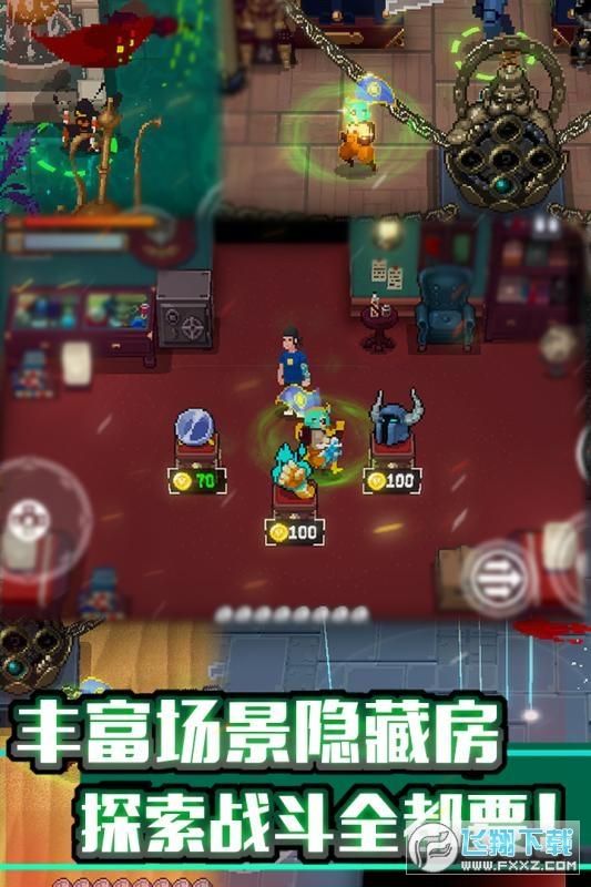 凉屋战魂铭人九游版1.0.9首发版截图2