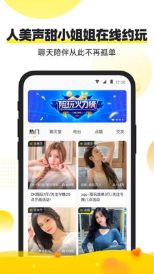 小鹿陪玩赚钱appv2.3.1最新版截图2