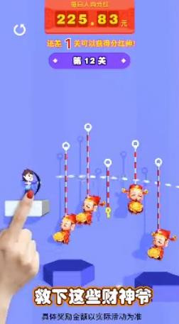 欢乐射手领红包赚钱游戏v1.0 安卓版截图1