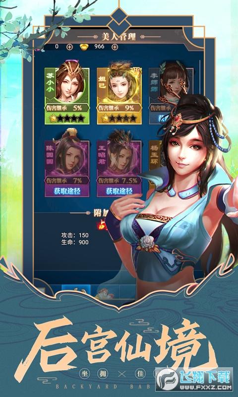 九州幻姬折扣平台版1.0.0最新版截图2