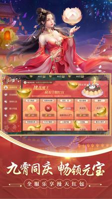 剑玲珑3000元宝激活码v1.6.8.0新服截图2