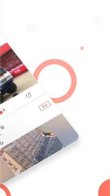滨果社区appv1.06安卓版截图2