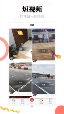滨果社区appv1.06安卓版截图3