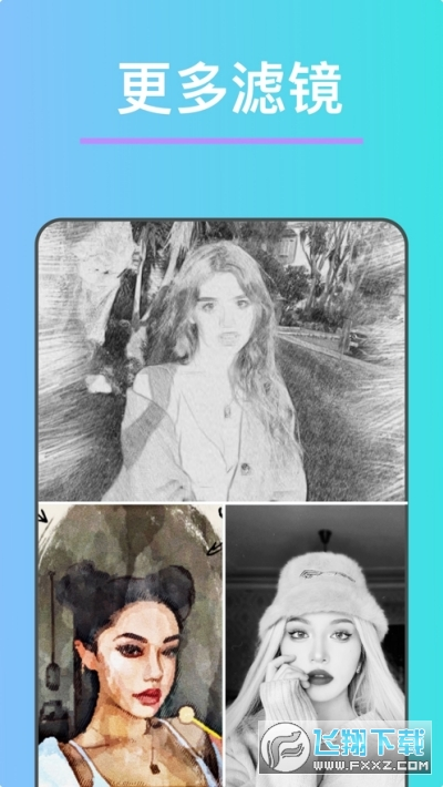 Moface特效相机app1.0最新版截图1