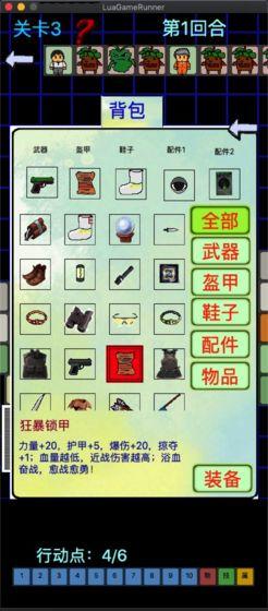 黎明苏醒安卓版v1.0.1手机版截图2