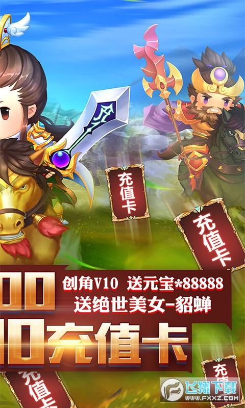 王者战歌送千元充值返利版1.0苹果版截图1