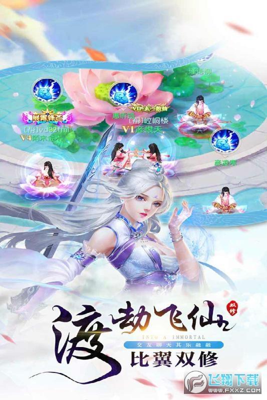 武斗乾坤独家礼包版13.4.0官方版截图2