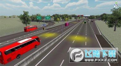esbus模拟巴士中文版v1.6.1汉化版截图0