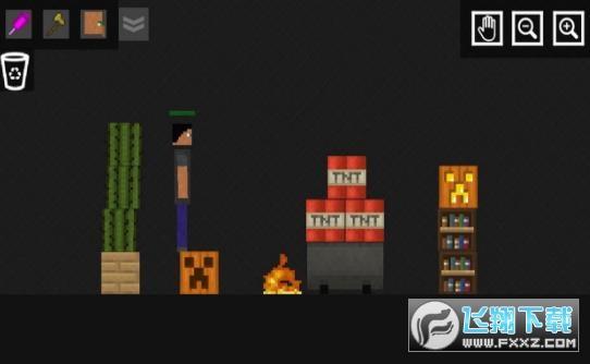 僵尸游乐场布娃娃我的世界最新版v1.0.1免费版截图0
