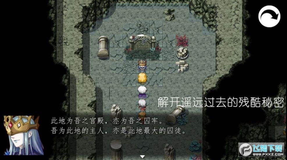冠名之地物语银修改版1.1免费版截图2