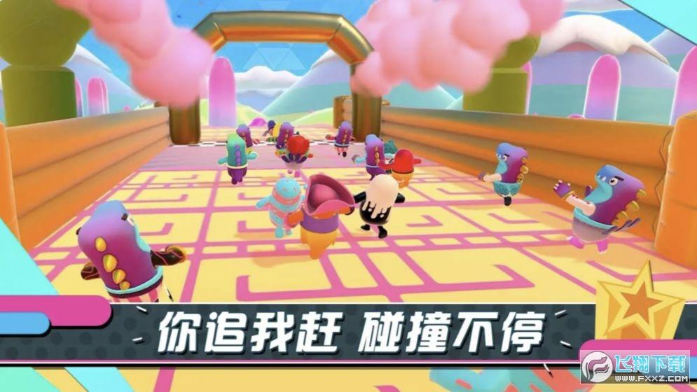 糖豆人终极淘汰赛手游正版v1.0.0正式版截图2