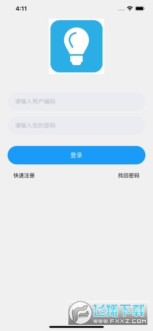 金锣尚学堂app手机版v1.3.5官方版截图0