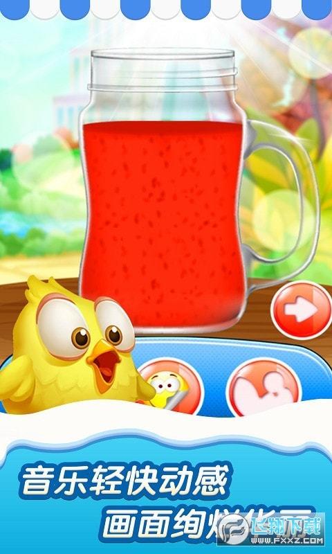 奶茶冷饮店模拟器手机版v1.0官方版截图0