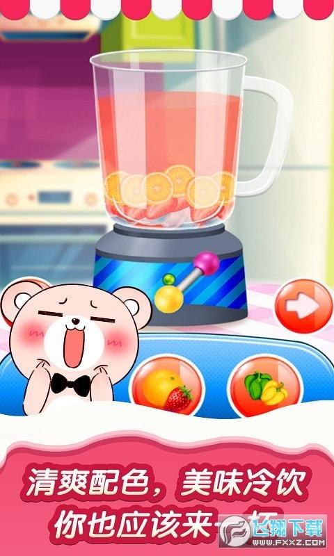 奶茶冷饮店模拟器手机版v1.0官方版截图1