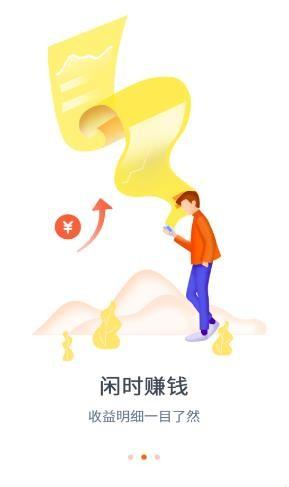 创壹帮赚钱app1.0福利版截图2