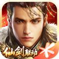 乱世王者大唐盛世版本游戏V1.8.22.55官网版