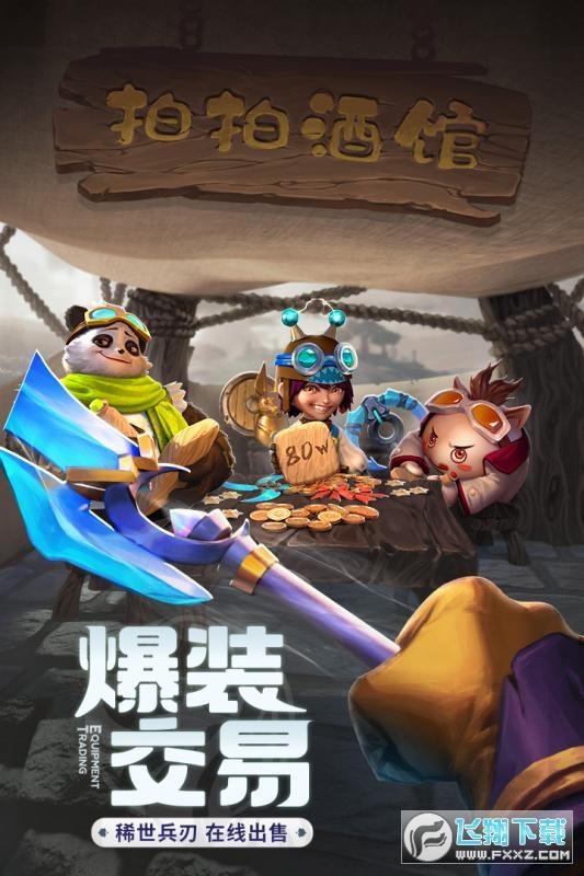 云上城之歌广告服1.4福利版截图1