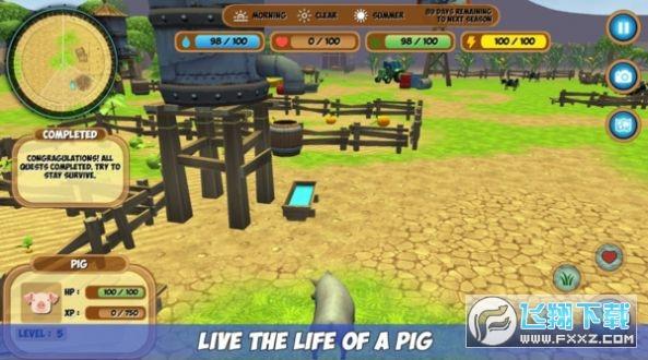 一头猪模拟器手游1.1最新版截图0