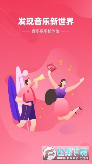 抖音听歌赚钱神器appv1.0福利版截图2