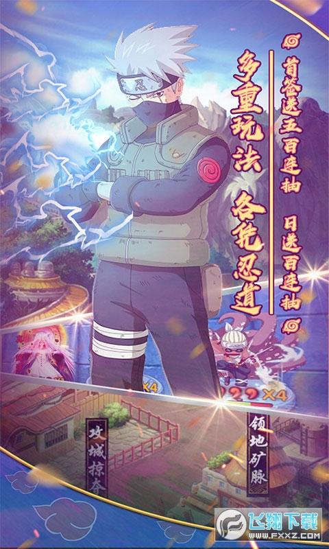 火影木叶村无限打金版1.0最新版截图3