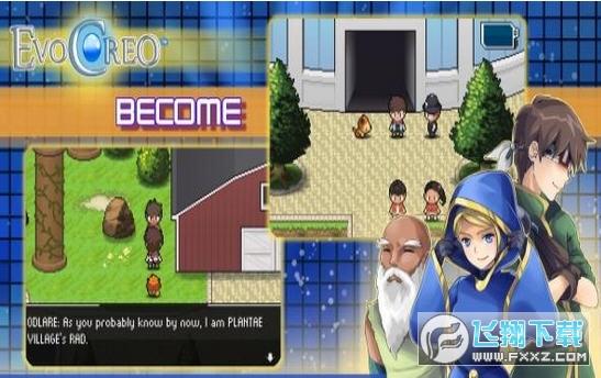 faker玩的小游戏小精灵手机版1.0最新版截图0