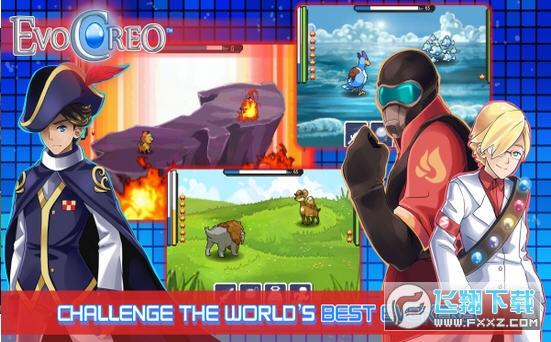 faker玩的小游戏小精灵手机版1.0最新版截图1