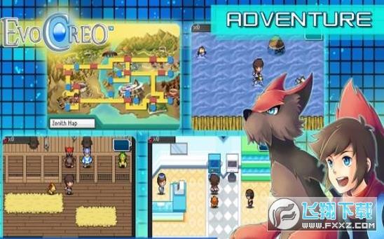 faker玩的小游戏小精灵手机版1.0最新版截图2