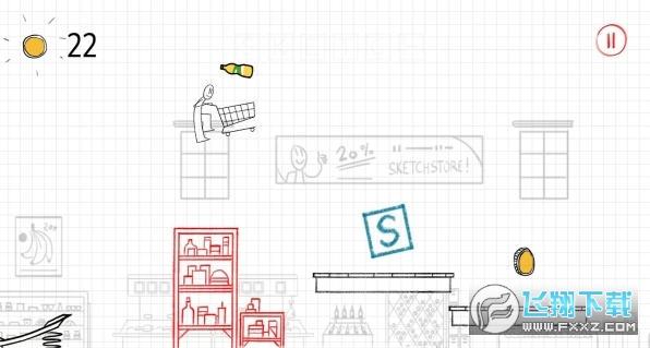 Sketchman Run完整版1.0安卓版截图0