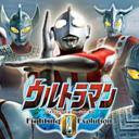 奧特曼進化格鬥0遊戲v1.0漢化版