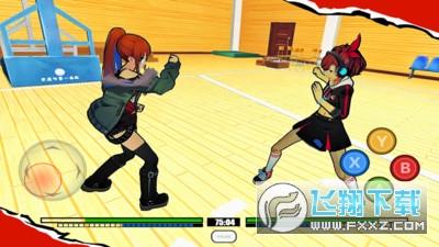 高中女生动漫战役安卓版v1.0官方版截图1