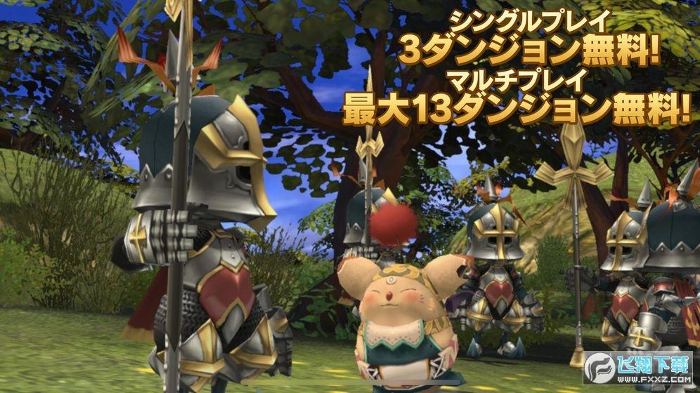 最终幻想水晶编年史高清版v1.0移动版截图0