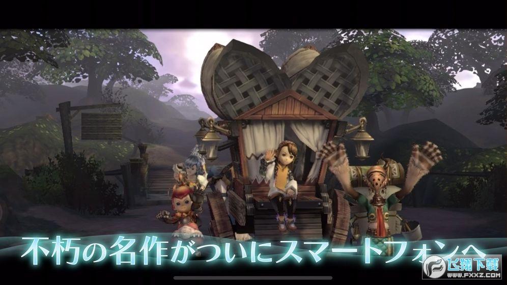 最终幻想水晶编年史高清版v1.0移动版截图1