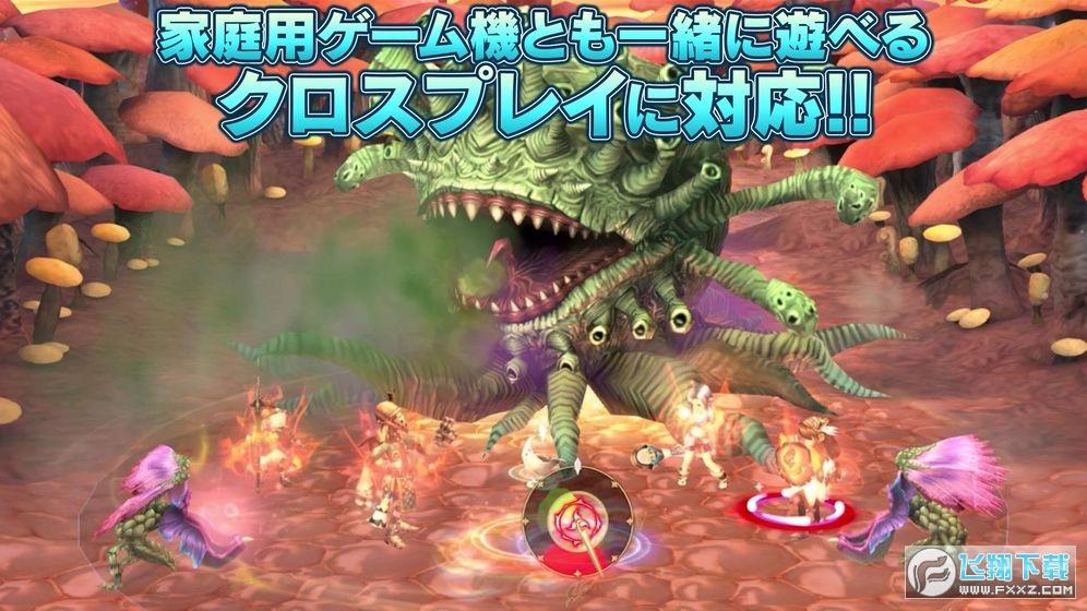 最终幻想水晶编年史高清版v1.0移动版截图2