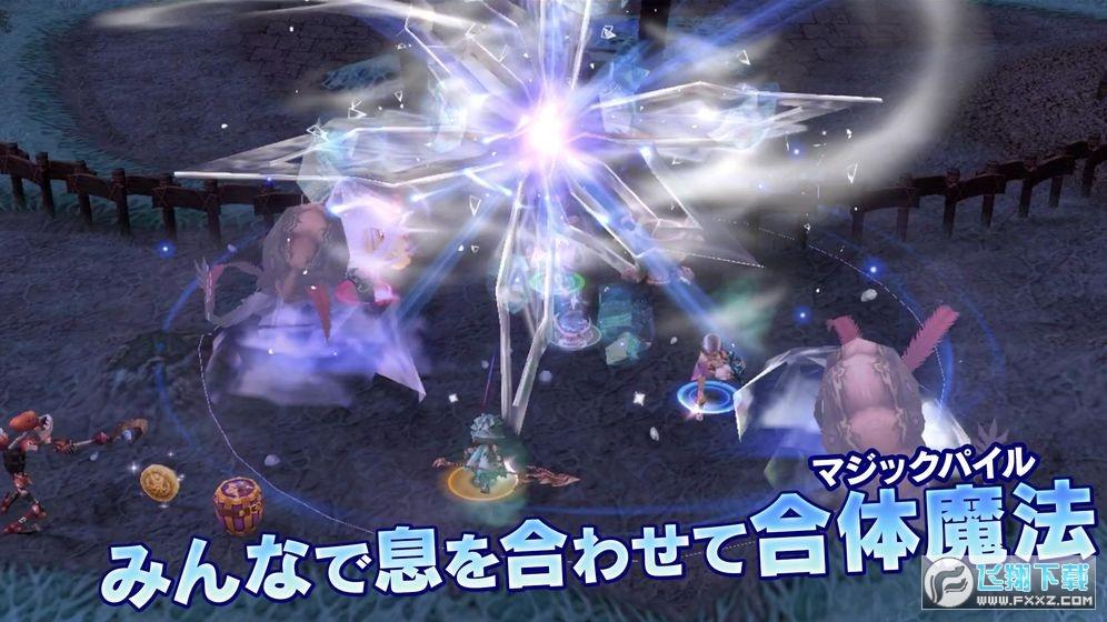 最终幻想水晶编年史高清版v1.0移动版截图3
