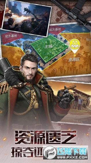 末世王者the last king游戏破解版v2.1.0无限道具版截图2