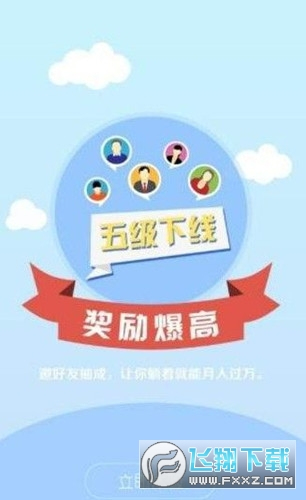 斑马云接码赚钱appv1.0 安卓版截图0