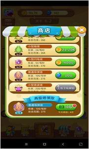打败怪兽赚钱游戏1.1免费版截图0