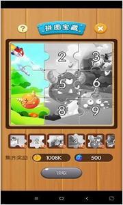 打败怪兽赚钱游戏1.1免费版截图2