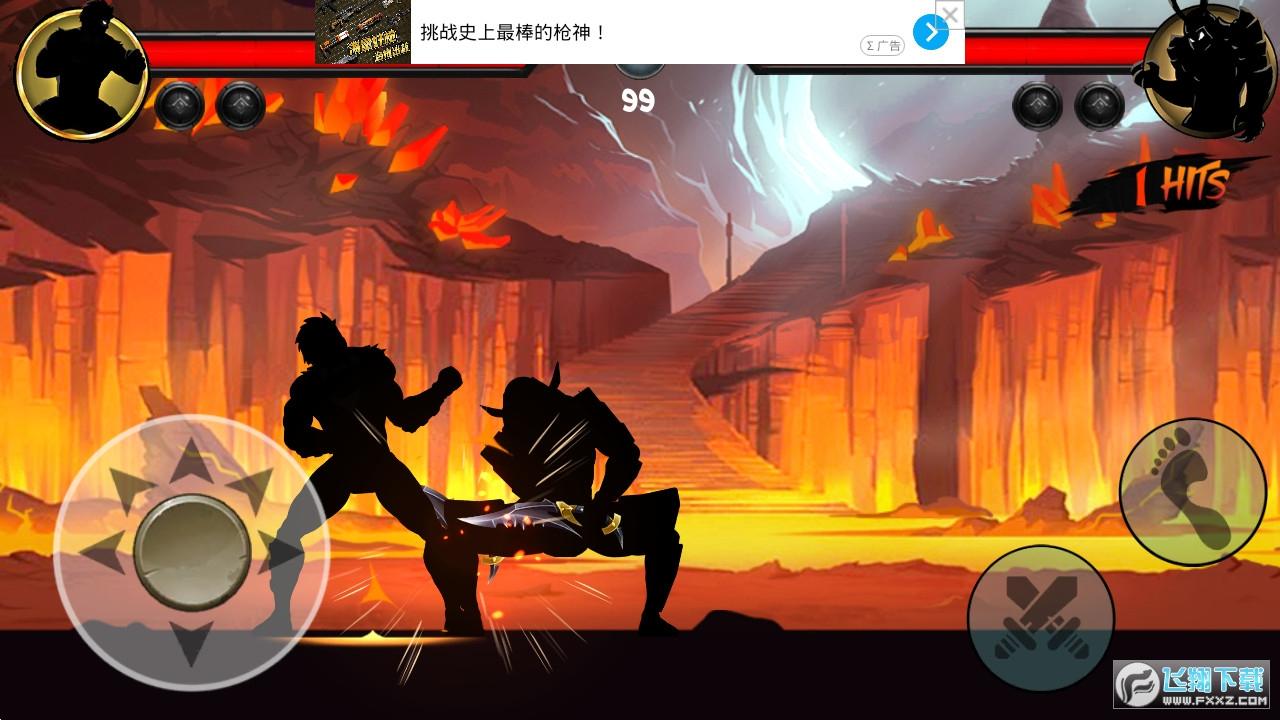 暗影格斗忍者2手游v1.0.1 安卓版截图2