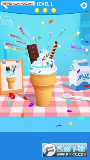冰淇淋梦工坊红包版1.0.2手机版截图1