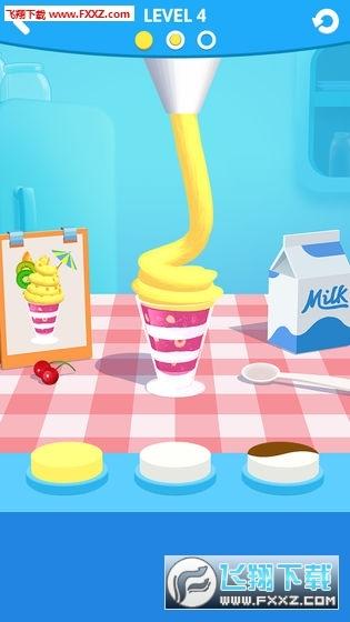 冰淇淋梦工坊红包版1.0.2手机版截图2