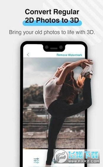 三次元转二次元(LucidPix)app安卓版1.2.24最新版截图0