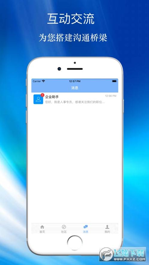 一刻兼职赚钱app1.21最新版截图0