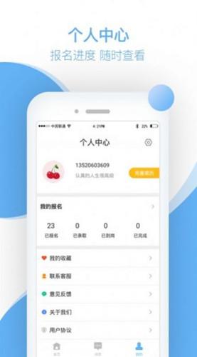 创世荣耀赚钱appv1.0 安卓版截图2
