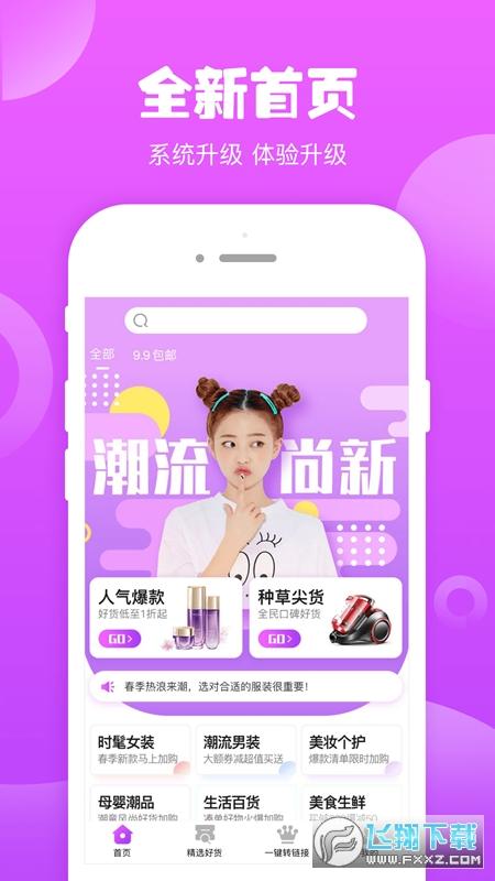 懂赚钱手机兼职app1.0.0最新版截图0