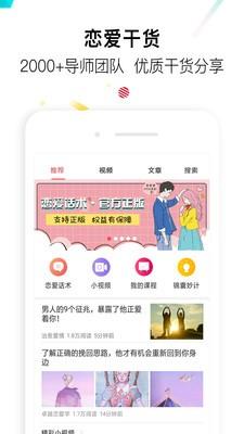 盗心巴士app激活码破解版1.0安卓版截图1