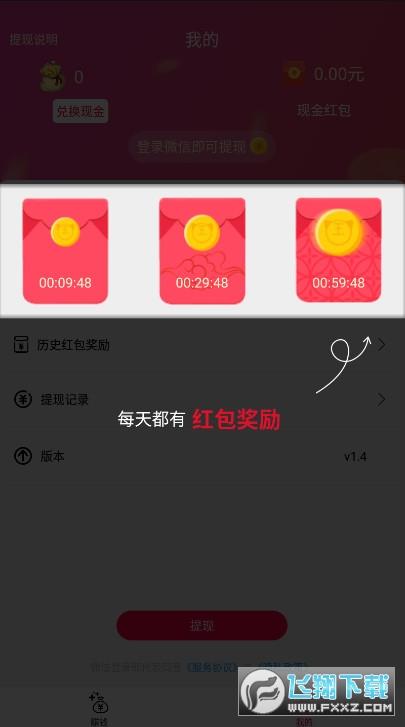 小小老虎安卓版1.4官网版截图1