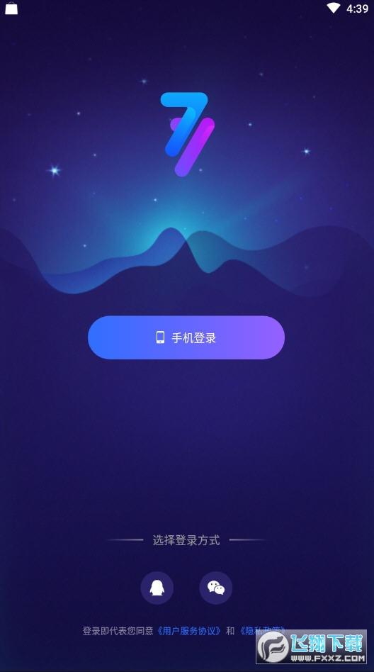 77爱玩平台app官方版1.6.01最新版截图2