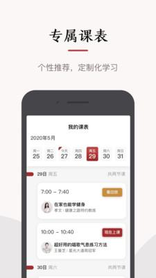 红松appv1.2.6最新版截图0